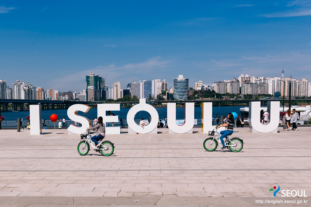 Image result for hangang bike rental