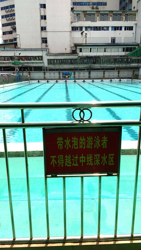guangzhou swimming pool