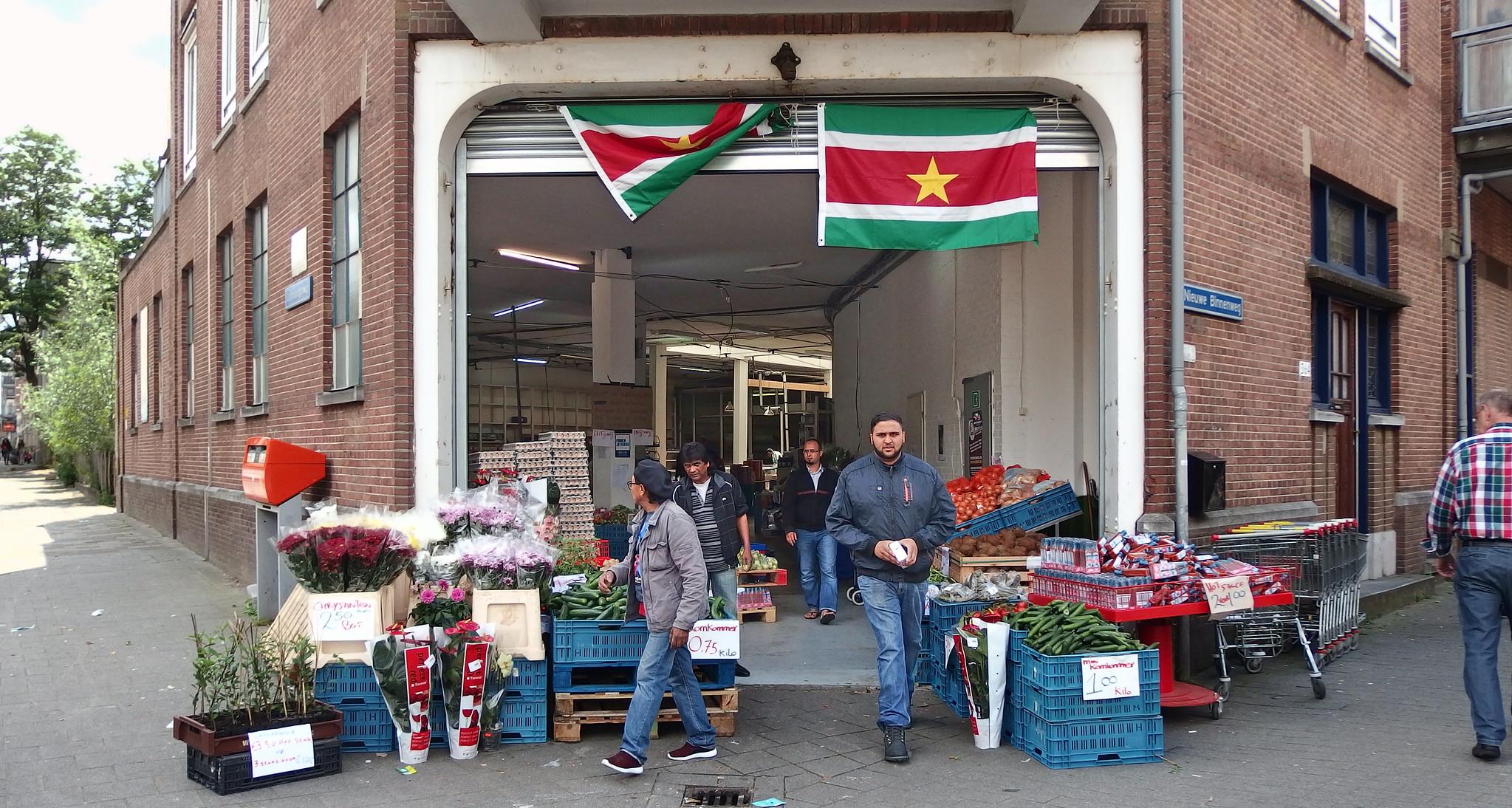 Surinaamse winkel hi lo aziatische ingrediënten
