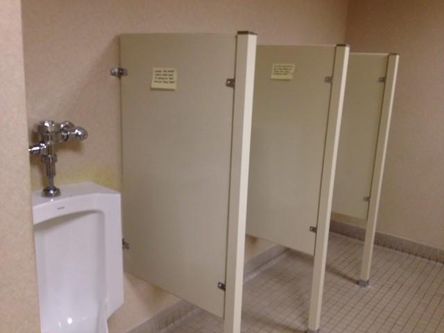 New Dividers Built Between Urinals