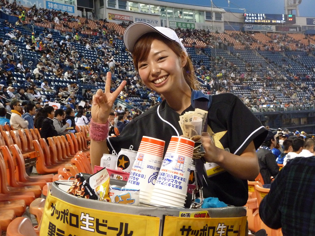 Boobs and beer — Tokyo Times |Japanese Beer Girls