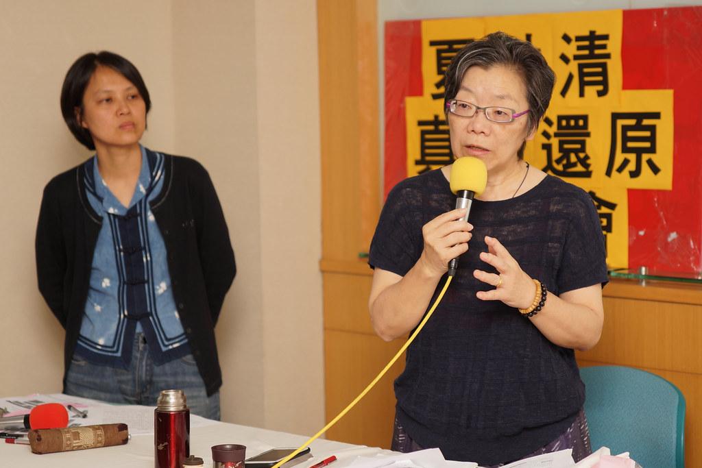 7日上午民陣成員偕同夏林清召開說明記者會。(攝影:王顥中)