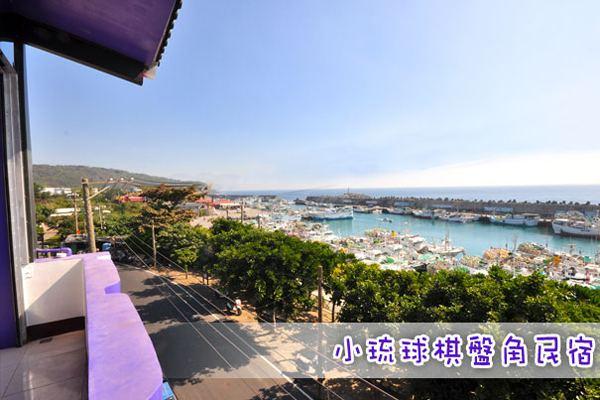 小琉球旅遊,小琉球海景民宿,棋盤角民宿