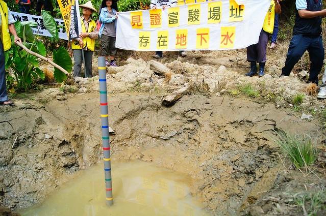 馬頭山自救會鑽探後表示開發區內有地下水。圖片提供:反馬頭山事業廢棄物掩埋場自救會