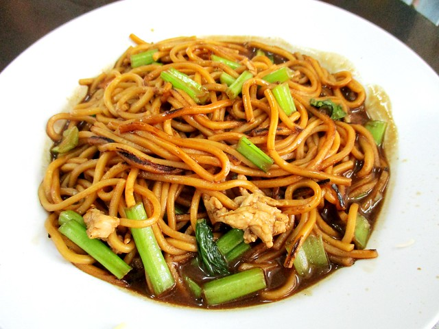 Uncle Bakery Foochow fried noodles 1
