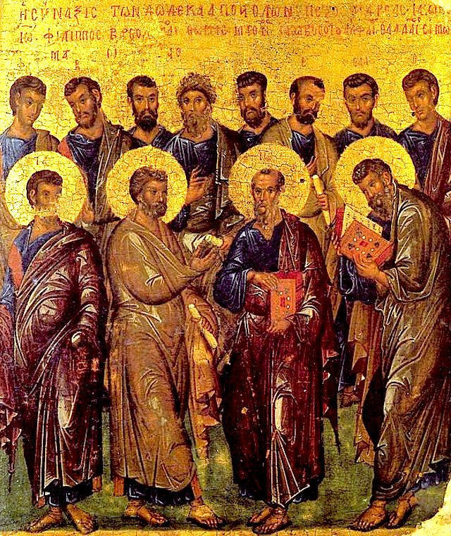 Апостолы Господни, молите Бога о нас!