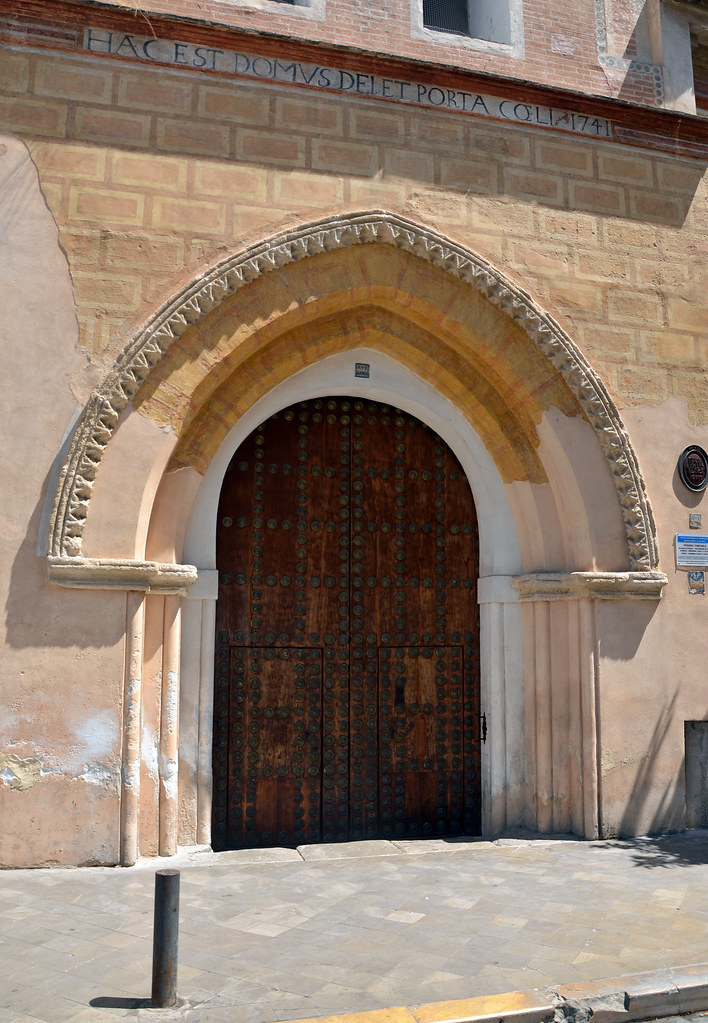 Former Ancient Jewish Synagogue, Seville Spain  The ...