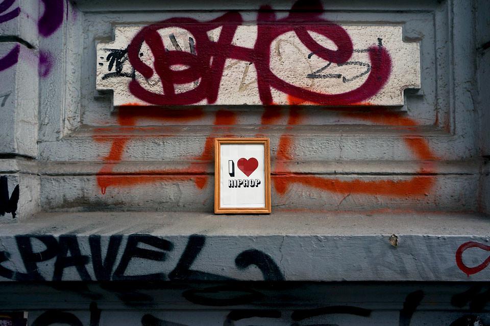 Street Heart Hamburg