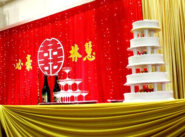Aaron & Ling Hie's wedding reception