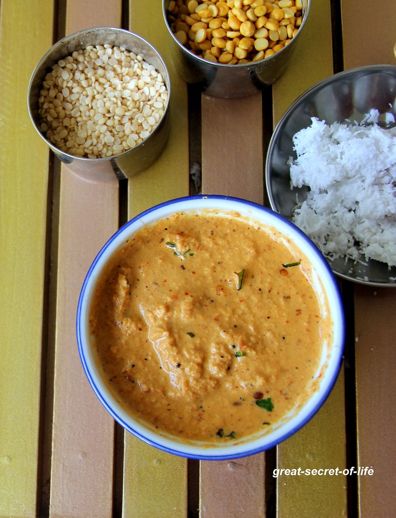 Lentils and coconut chutney - Dals and coconut chutney - Simple chutney recipe - Simple dip recipes