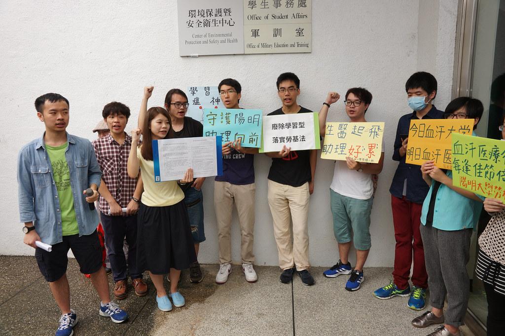 高教工會陽明勞權小組在校內抗議「學習型助理」制度。(攝影:王顥中)