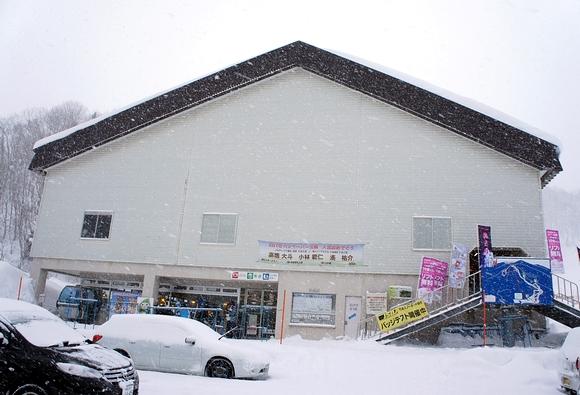 日本森吉山樹冰13