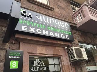 Casa de cambio en Ereván (Armenia)