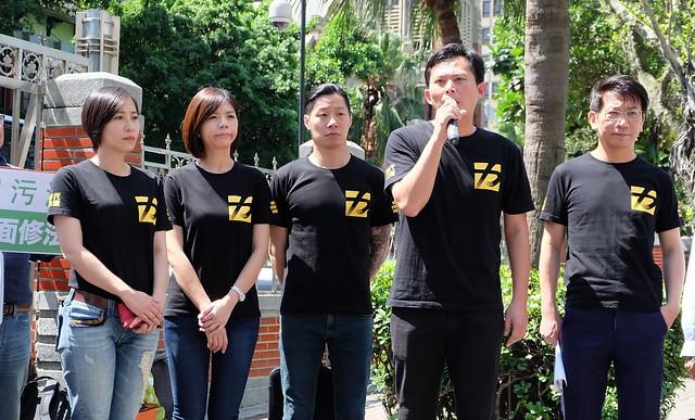 時代力量立委與反空污團體共同宣誓反空污 攝影:陳文姿
