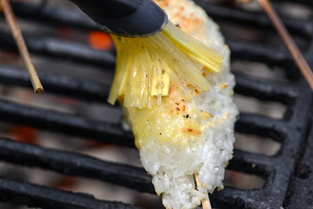 Grilled Sticky Rice