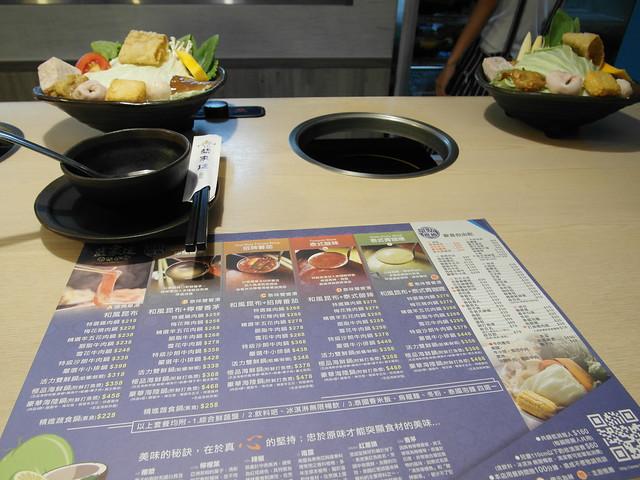藍象廷泰式火鍋,每鍋價格NTD$218~NTD$488@雀客旅館CHECK INN