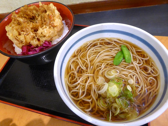 TASUKE