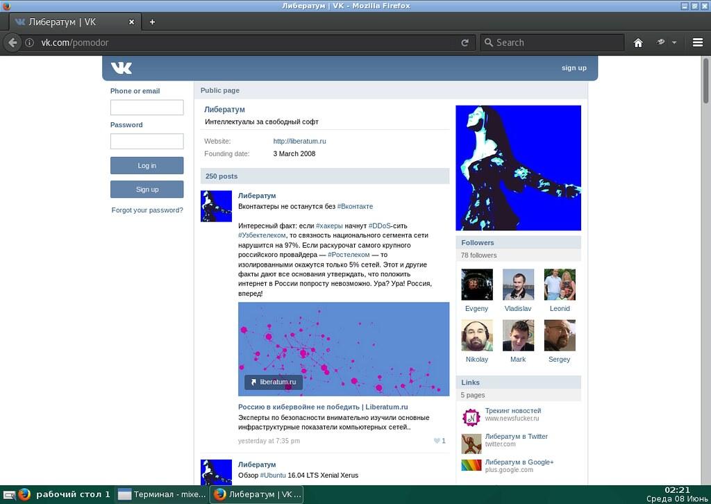 Firefox и Openbox в Manjaro Linux