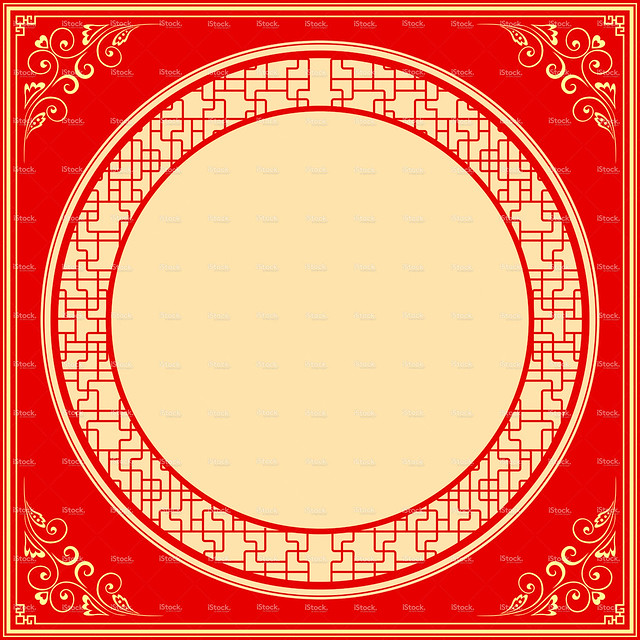 Vector Chinese Festival frame - Illustration | Flickr ...