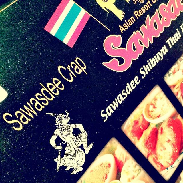 Sawasdee Thai Food Soquel Ca