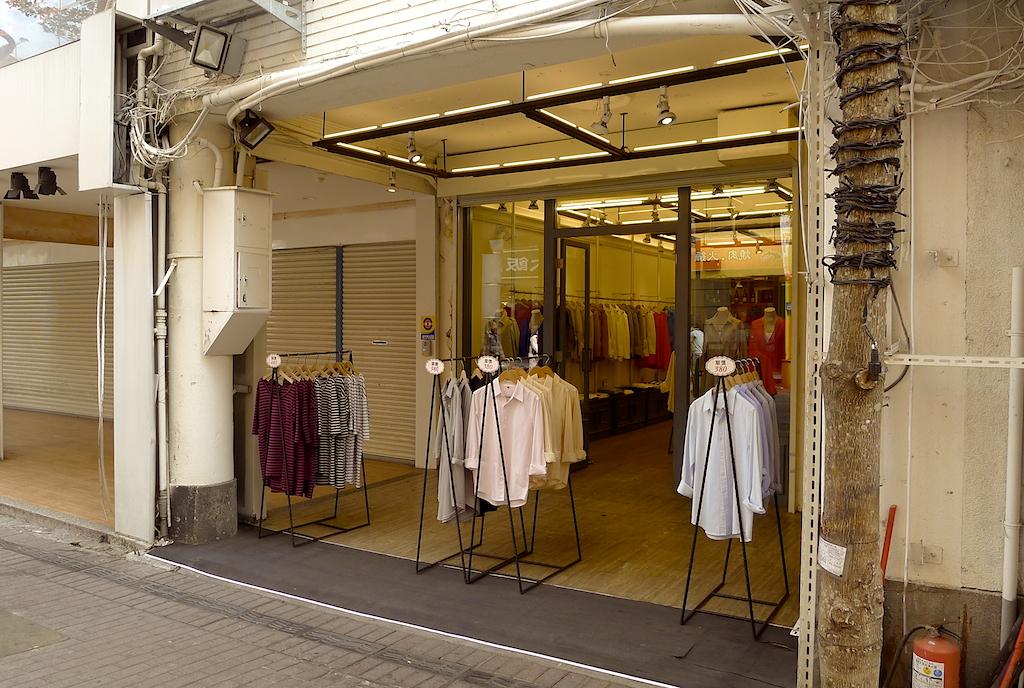 Ximending Boutique - Nice Design