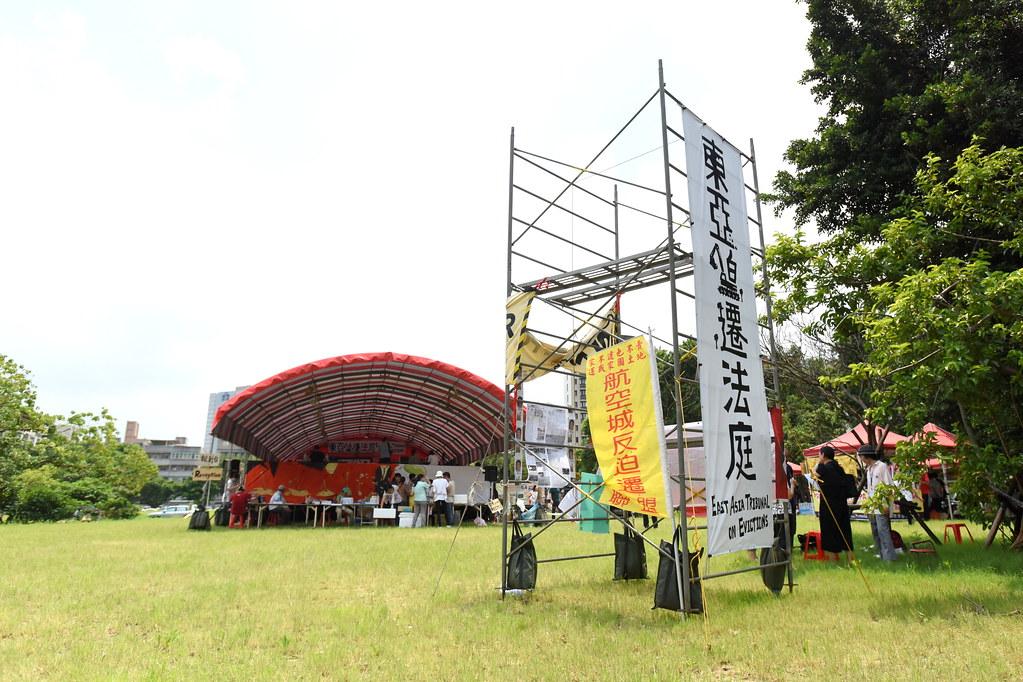 東亞迫遷法庭於台北華光社區舊址進行。(攝影:宋小海)