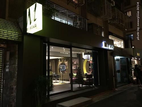 [台北東區] M:激賞髮型體驗分享&艾瑪變髮史20年 @amarylliss。艾瑪[隨處走走]