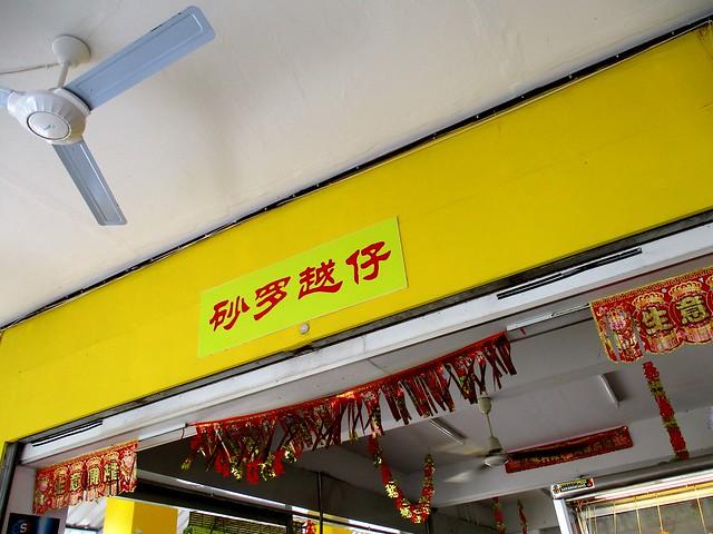 Name in Mandarin