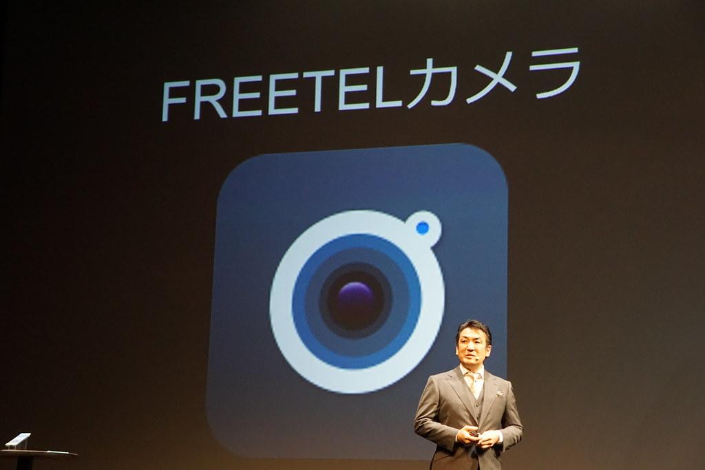 FREETEL史上最も美しいスマホ「SAMURAI REI(麗)」フォトレビュー