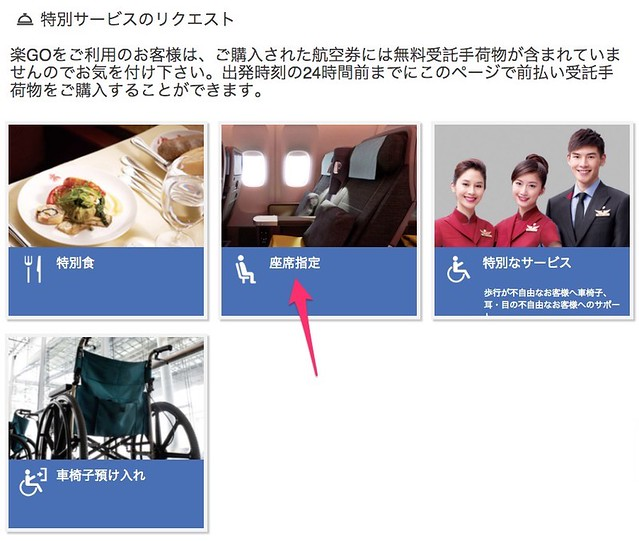 China_Airlines_-20