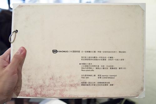 Xiaomijo menu