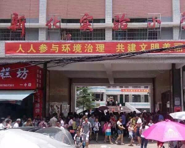 Hunan police respond to pupils