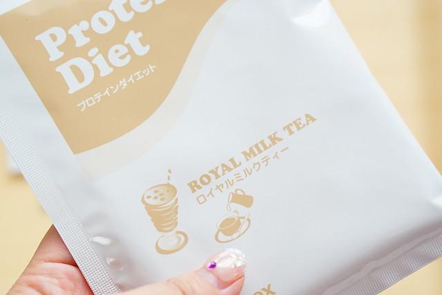 コストコプロテインダイエットロイヤルミルクティー味