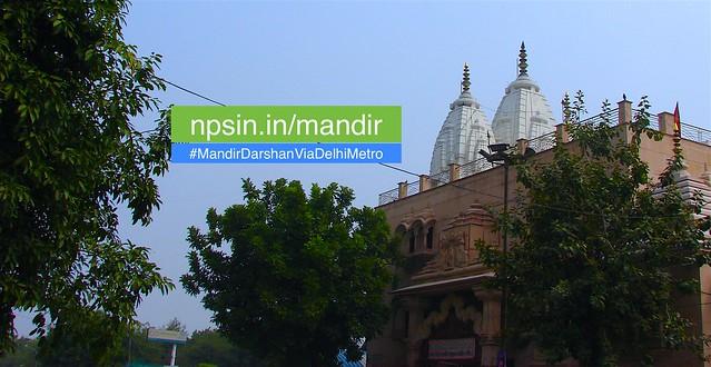 अखंड ज्योति मनोकामना सिद्ध संकट मोचन प्राचीन हनुमान मंदिर (Akhand Jyoti Manokamna Siddh Sankat Mochan Prachin Hanuman Mandir) - 69 Shankar Vihar, New Delhi - 110092
