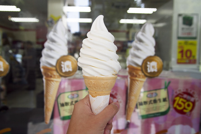 7-Eleven vanilla soft serve