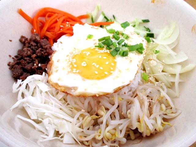 Kimchi Korean bibimbab 1