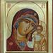 2014 Icône de la Mère de Dieu de Kazan - The Kazan Mother of God Icon - Main de - Hand of Nicole Tanguay