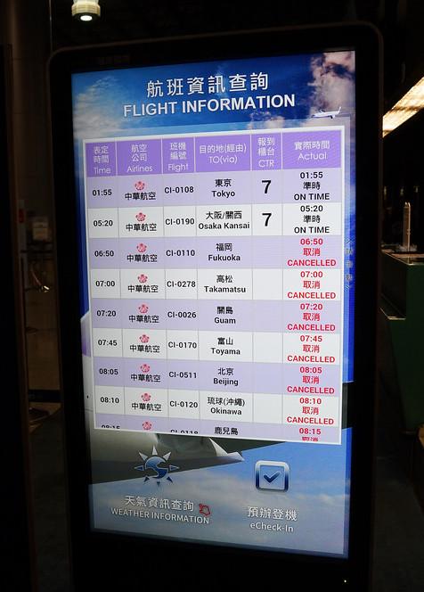 華航24日班次「一片紅」,幾近全數停飛。(攝影:王顥中)