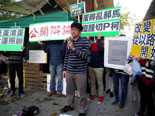 「游先生」游藝出面與趙藤雄隔空舌戰,他要求公開所有資料並公開辯論