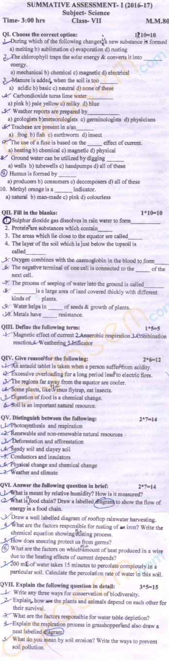 CBSE Class 07 SA1 Question Paper - Science