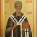 2014 - Icône de saint Martin de Tours Icon - Main de - Hand of Élizabeth Abillamaa