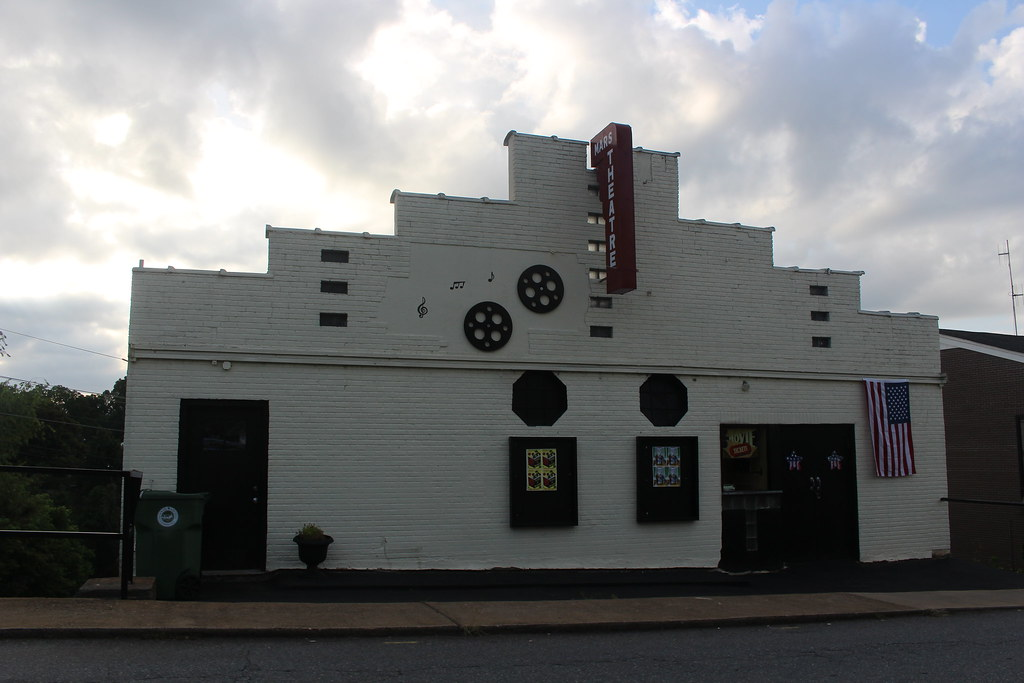 Mars Hill Theater -- Mars Hill, North Carolina