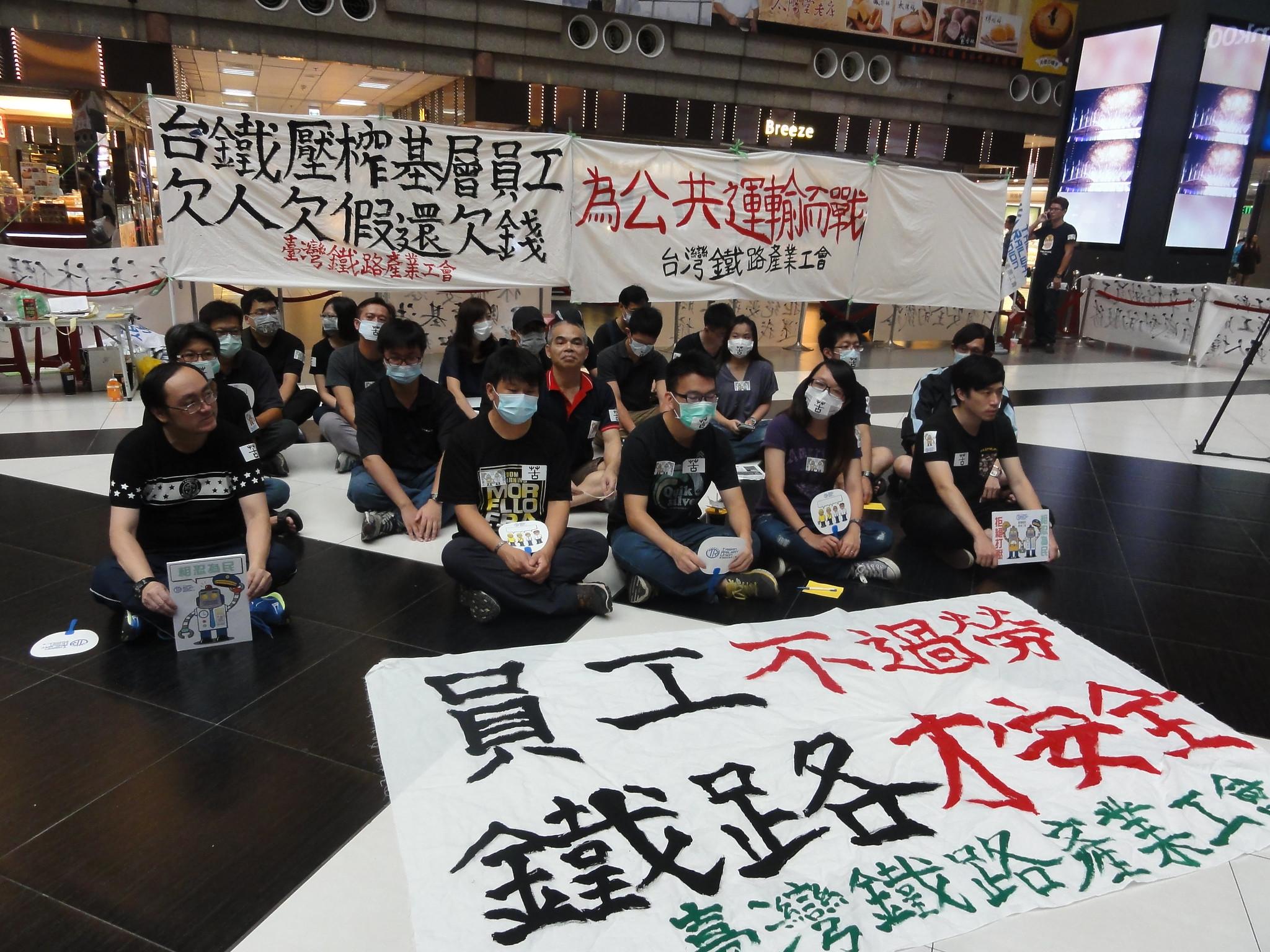 台鐵產業工會今晚將在台北車站夜宿。(攝影:張智琦)