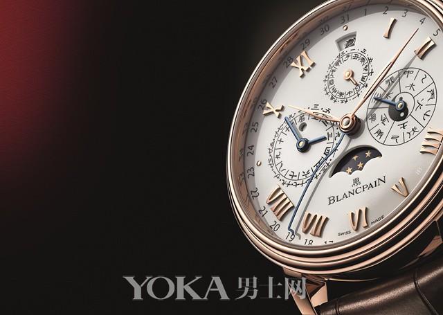 Blancpain Villeret series Chinese calendar watch