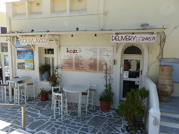 souvlaki chez Kozi