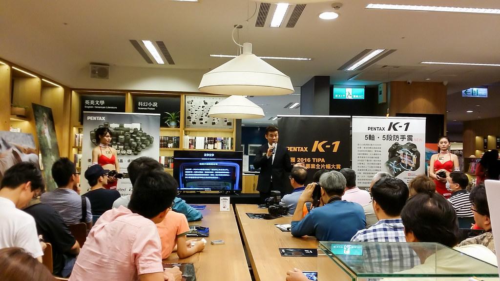 第一次參加 Pentax K-1 的發表會