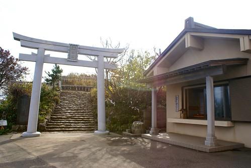 弥彦山-多宝山縦走