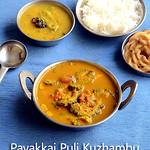 Pavakkai Puli Kuzhambu Recipe