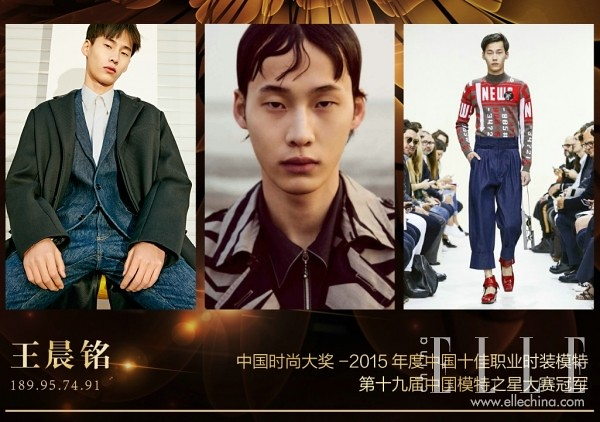 Alt China fashion Awards TOP20 male model released