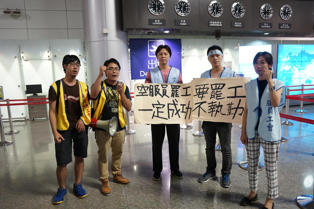 空服員工會在桃園機場呼籲會員加入罷工。(攝影:王顥中)